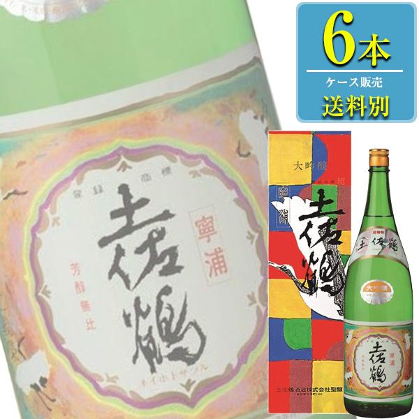 土佐鶴酒造 大吟醸 寧浦 1800ml瓶 x6本ケース販売 (清酒) (日本酒) (高知)