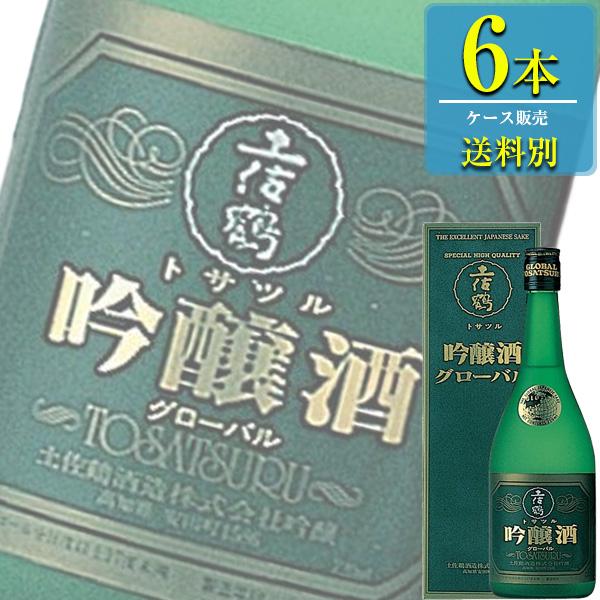 土佐鶴酒造 吟醸酒 グローバル 720ml瓶 x6本ケース販売 (清酒) (日本酒) (高知)