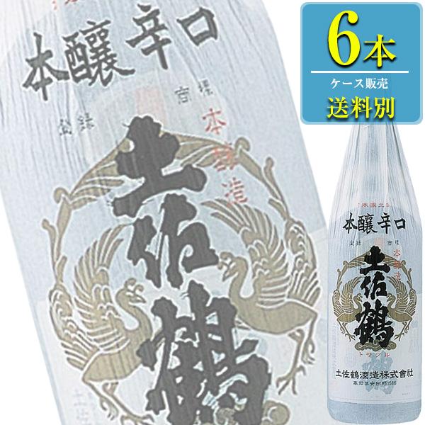土佐鶴酒造 本醸造酒 本醸辛口 1800ml瓶 x6本ケース販売 (清酒) (日本酒) (高知)