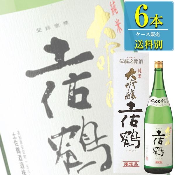 土佐鶴酒造 純米大吟醸 1800ml瓶 x6本ケース販売 (清酒) (日本酒) (高知)