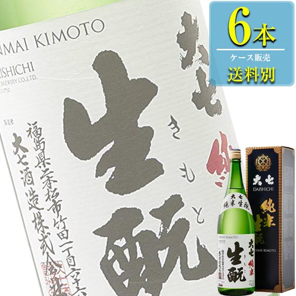 大七酒造 大七 純米生もと 箱付 1.8L瓶 x 6本ケース販売 (清酒) (日本酒) (福島)