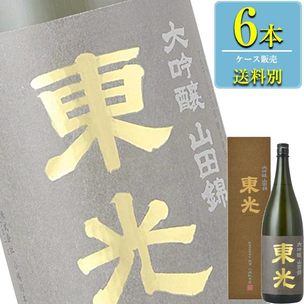 小嶋総本店 東光 大吟醸 山田錦 箱付 1.8L瓶 x 6本ケース販売 (清酒) (日本酒) (山形)