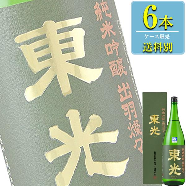 小嶋総本店 東光 純米吟醸 出羽燦々 箱付 1800ml瓶 x6本ケース販売 (清酒) (日本酒) (山形)