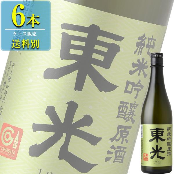 小嶋総本店 東光 純米吟醸 原酒 720ml瓶 x 6本ケース販売 (清酒) (日本酒) (山形)