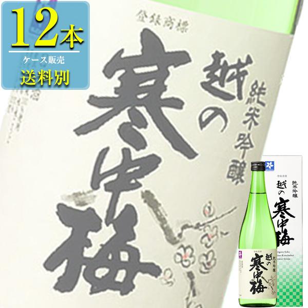 新潟銘醸 越の寒中梅 純米吟醸 箱付 720ml瓶 x 12本ケース販売 (清酒) (日本酒) (新潟)