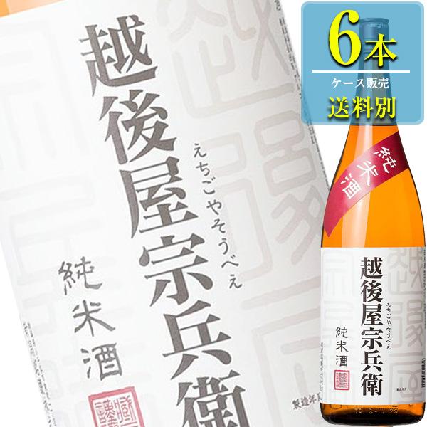 新潟銘醸 越後屋宗兵衛 純米酒 1800ml瓶 x6本ケース販売 (清酒) (日本酒) (新潟)
