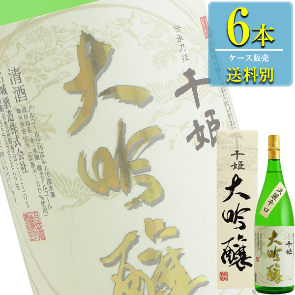 名城酒造 千姫 大吟醸 1800ml瓶カートン入 x6本ケース販売 (清酒) (日本酒) (兵庫)