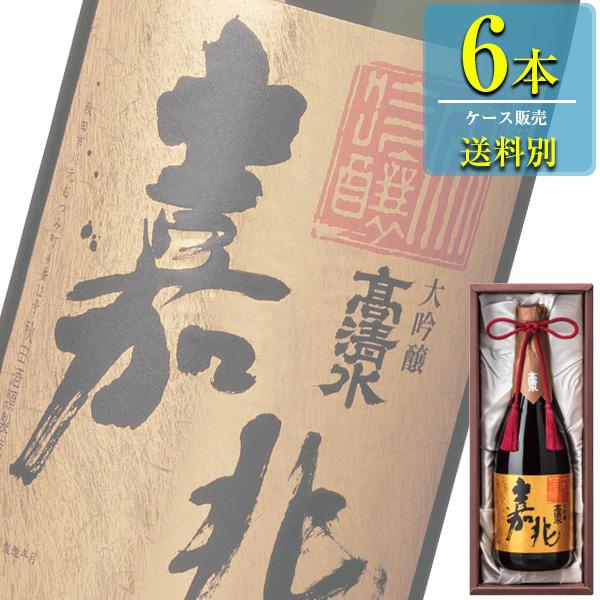 秋田酒類製造 高清水 大吟醸 嘉兆 720ml瓶 x6本ケース販売 (清酒) (日本酒) (新潟)
