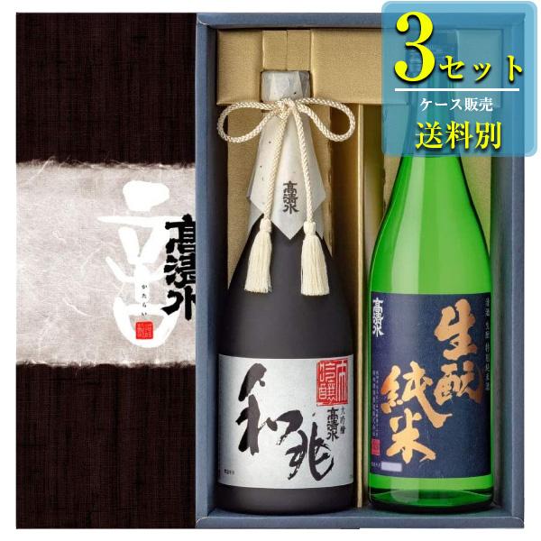 【単品】秋田酒類製造高清水「かたらいセット」x3セットケース販売【清酒】【日本酒】【秋田】
