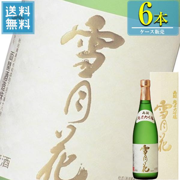 両関酒造 雪月花 純米大吟醸 720ml瓶 x 6本ケース販売 (清酒) (日本酒) (秋田)
