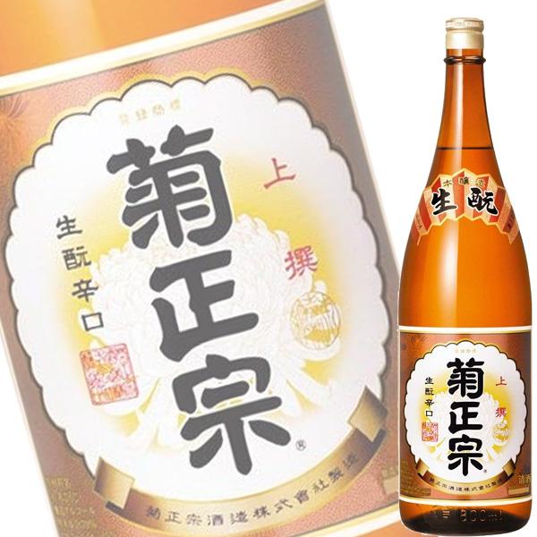 (単品) 菊正宗 上撰 本醸造 生もと辛口 1800ml瓶 (清酒) (日本酒) (兵庫)