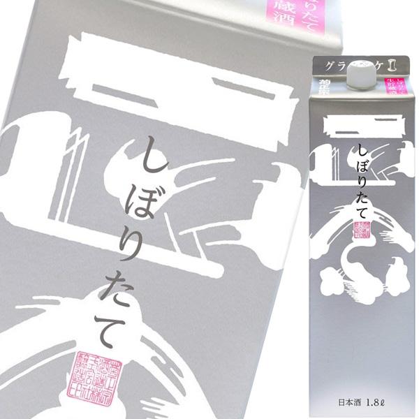 【送料別:12本まで同梱可能!】 (単品) 菊正宗 しぼりたて ギンパック 1.8Lパック (清酒) (日本酒) (兵庫)