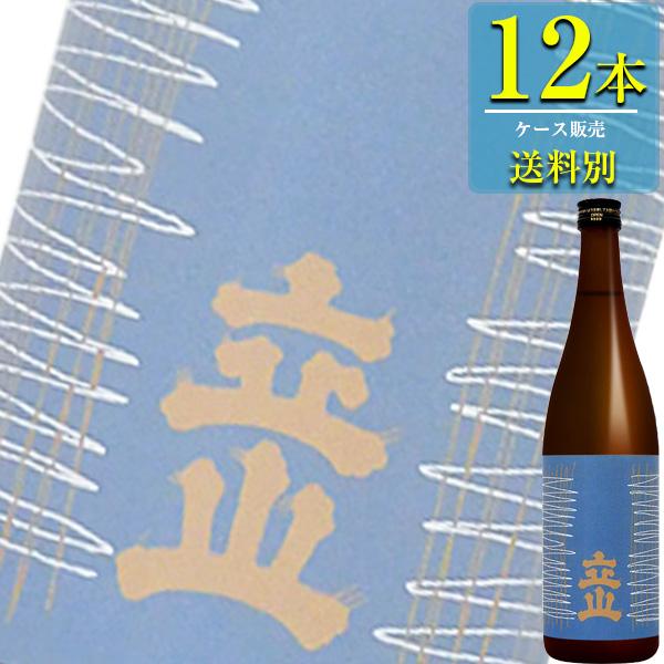 立山酒造 立山 特別本醸造 720ml瓶 x12本ケース販売 (清酒) (日本酒) (富山)