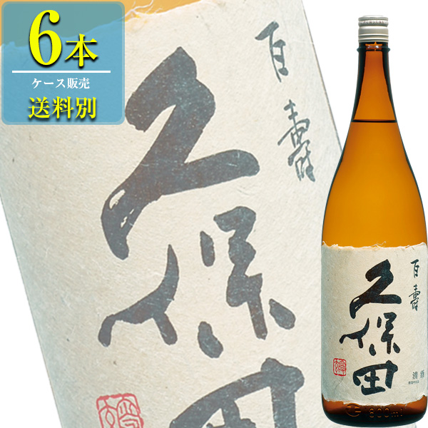 朝日酒造 「久保田 百寿 特別本醸造」1.8L瓶x6本ケース販売 (清酒) (日本酒) (新潟)
