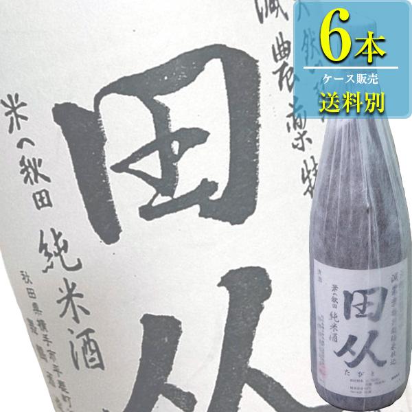 舞鶴酒造 減農薬栽培米仕込み 純米酒 田从(たびと) 1800ml瓶x6本ケース販売 (清酒) (日本酒) (秋田)
