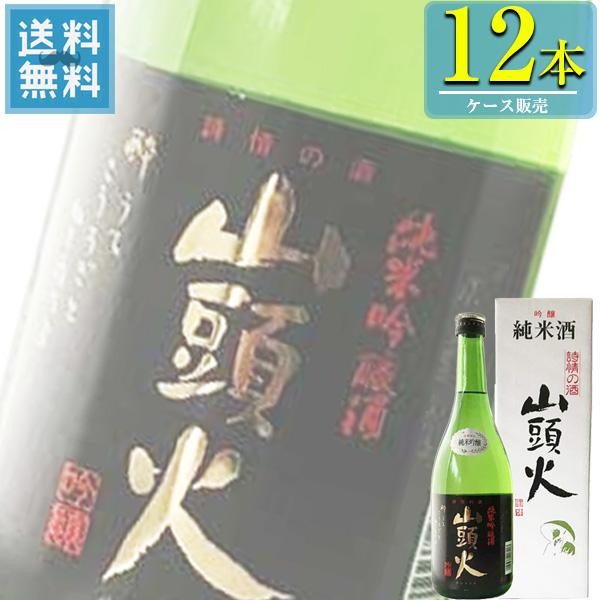 金光酒造 「詩情の酒 山頭火 純米吟醸」720ml瓶x12本ケース販売 (清酒) (日本酒) (山口)