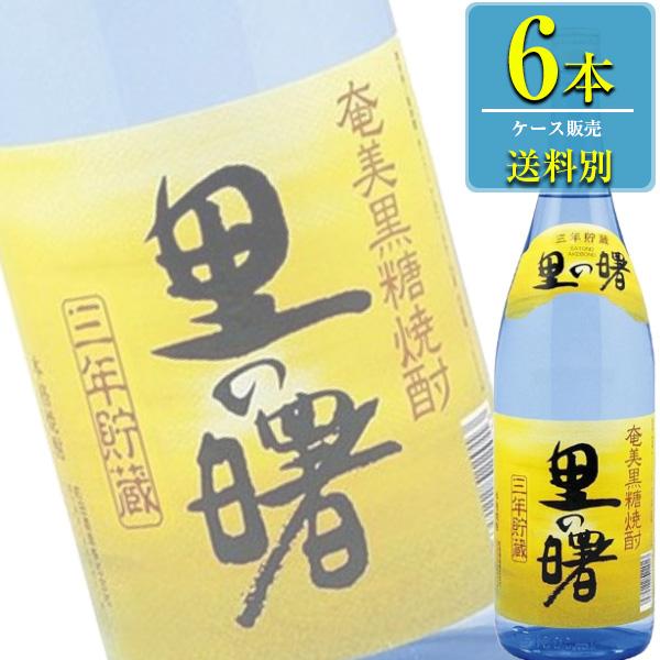 町田酒造 里の曙 奄美黒糖焼酎 25% 1.8L瓶 x 6本ケース販売 (本格焼酎) (鹿児島)