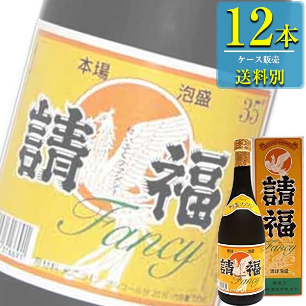 請福酒造 請福ファンシー 35% 720ml x12本ケース販売 (花粉症) (泡盛)