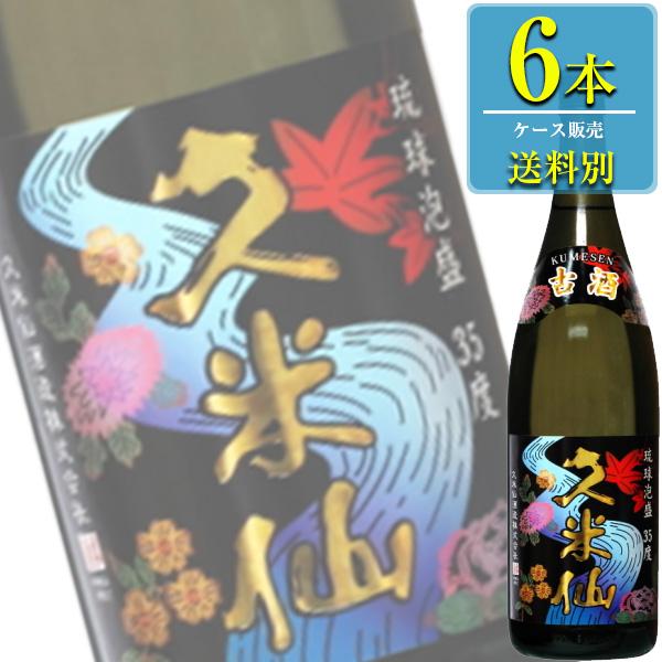 送料別:1ケースごとに1送料 同梱不可 久米仙酒造 久米仙古酒 35度 1.8L瓶 6本ケース販売 x 爆買い新作 琉球泡盛 市場