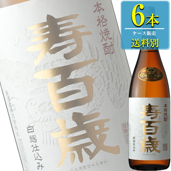 東酒造 寿百歳 (ことぶきひゃくさい) 白麹 本格芋焼酎 25% 1800ml瓶 x6本ケース販売 (鹿児島)