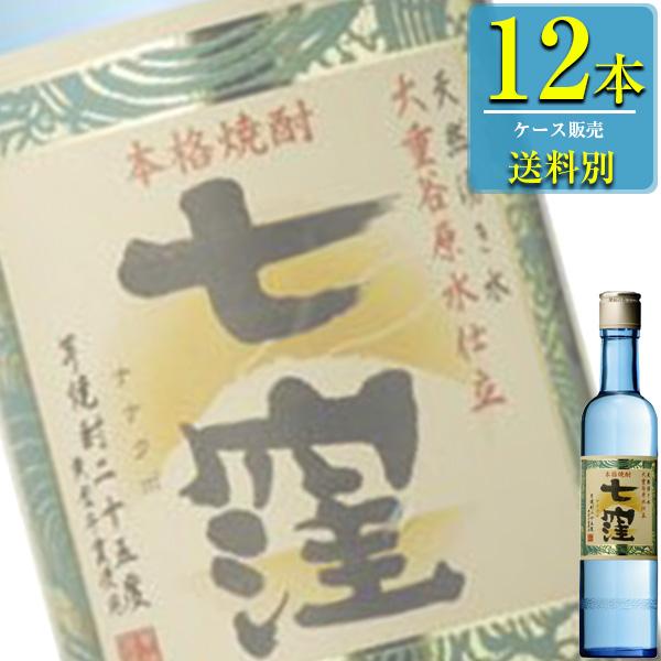 東酒造 七窪 (ななくぼ) 本格芋焼酎 25% 360ml瓶 x12本ケース販売 (鹿児島)