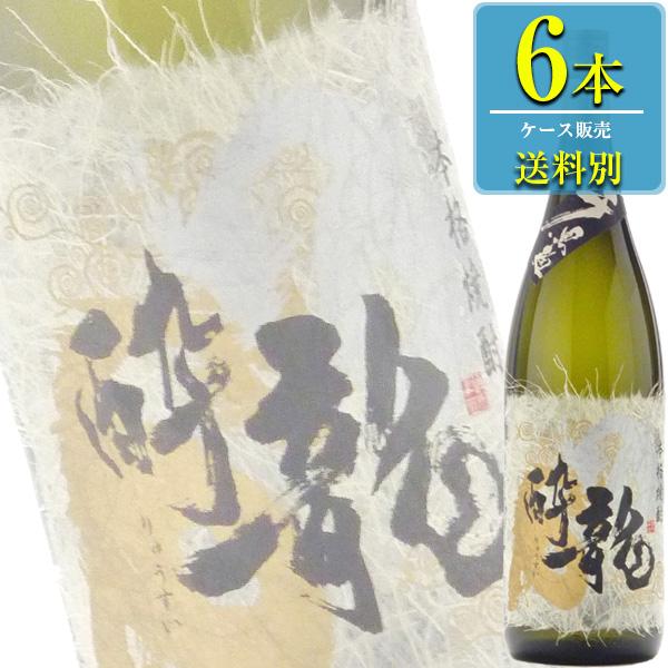 岩川醸造 龍酔 本格芋焼酎 25% 1800ml瓶 x6本ケース販売 (鹿児島)