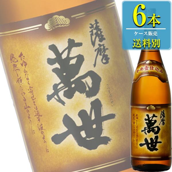 萬世酒造 薩摩萬世 かめ壺仕込み 本格芋焼酎 25% 1800ml瓶 x6本ケース販売 (鹿児島)