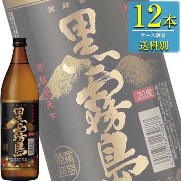 霧島酒造 黒霧島 20% 本格芋焼酎 900ml瓶 x 12本ケース販売 (宮崎)