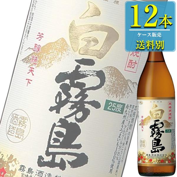 霧島酒造 白霧島 25% 本格芋焼酎 900ml瓶 x 12本ケース販売 (宮崎)