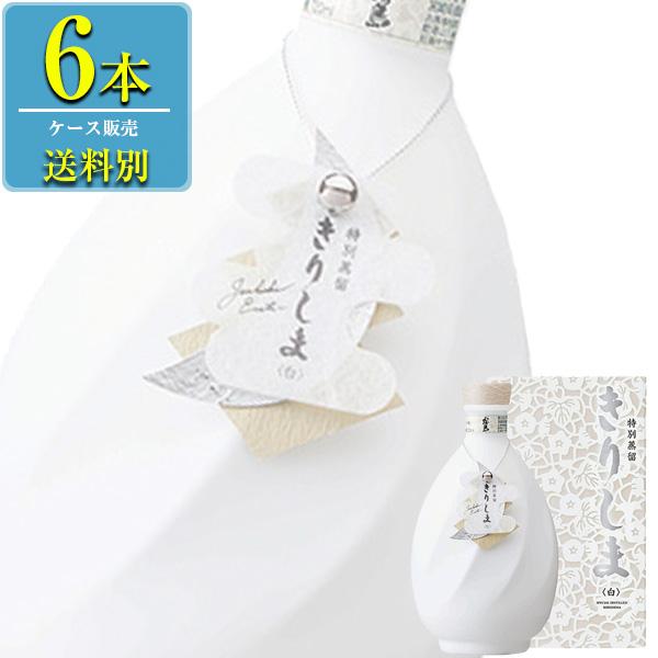 霧島酒造 特別蒸留きりしま 白 本格芋焼酎 40% 720ml瓶 x6本ケース販売 (宮崎)