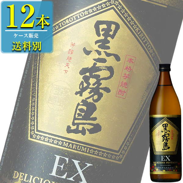 霧島酒造 黒霧島EX 本格芋焼酎 25% 900ml瓶 x12本ケース販売 (宮崎)
