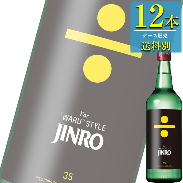 眞露 (ジンロ) 35% 700ml瓶 x 12本ケース販売 (JINRO) (甲類焼酎) (韓国焼酎)