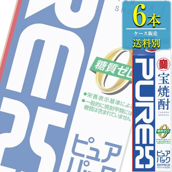送料別:2ケースまで同梱可能 宝酒造 宝焼酎 ピュアパック 25% 全品最安値に挑戦 x 1.8L紙パック 甲類焼酎 6本ケース販売 日本産