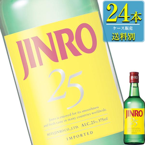 眞露 (ジンロ) ハーフ 25% 375ml瓶 x24本ケース販売 (甲類焼酎) (韓国焼酎)