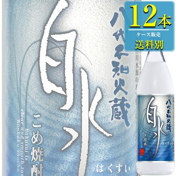 キリン 八代不知火蔵 白水 米 25% 本格焼酎 900ml瓶 x 12本ケース販売 (熊本)