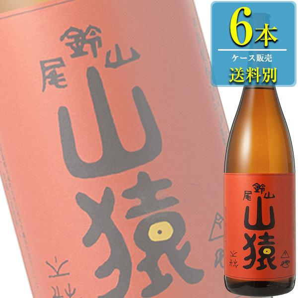 (プレミアム焼酎) 山猿 麦 25% 1.8L瓶 x 6本ケース販売 (尾鈴山蒸留所) (麦焼酎) (宮崎)