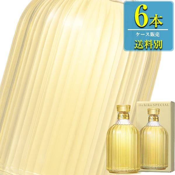 (箱付き) 三和酒類 いいちこ スペシャル 本格麦焼酎 30% 720ml瓶 x 6本ケース販売 (大分)