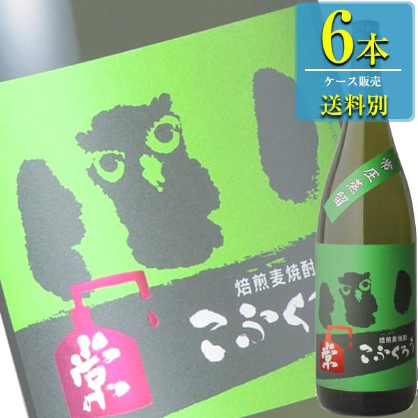 研譲「常圧こふくろう」焙煎麦焼酎25°1.8L瓶x6本ケース販売【福岡】