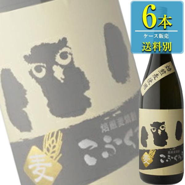 研譲 こふくろう 焙煎 麦焼酎 25% 1.8L瓶 x 6本ケース販売 (福岡)