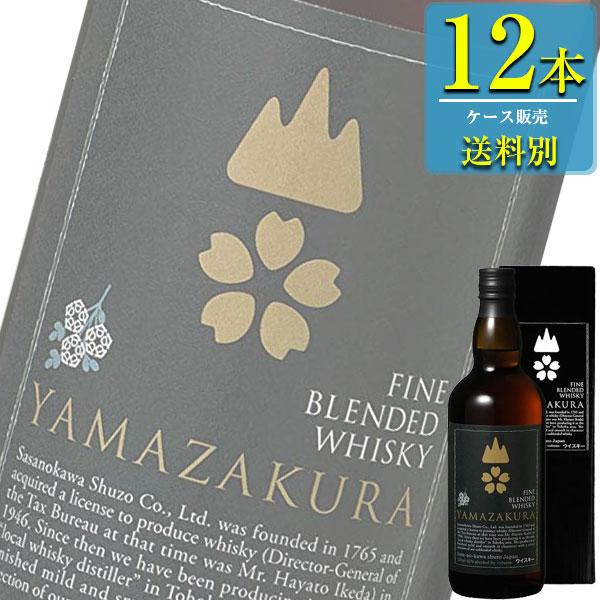 【ケース販売】【地ウイスキー】笹の川酒造「山桜 黒ラベル(箱入)」700ml瓶x12本ケース販売(サンフーズ)【国産ウイスキー】【ブレンデッド】