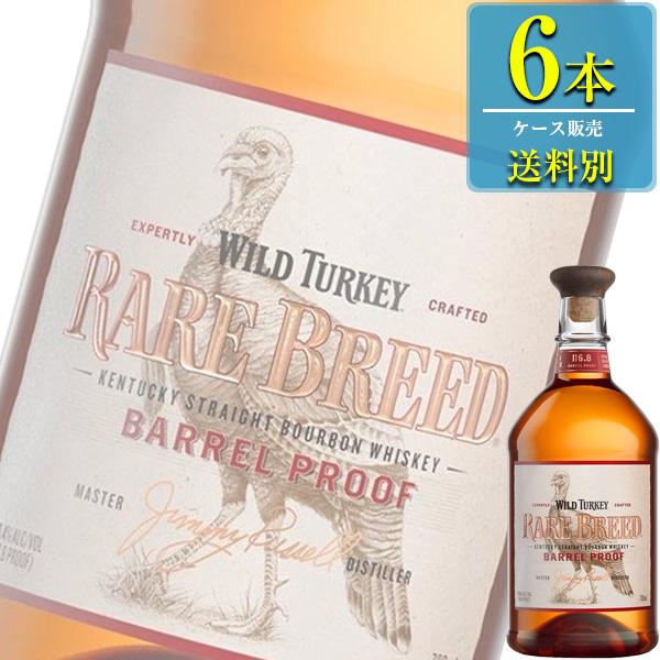 ワイルドターキー レアブリード 700ml瓶 x6本ケース販売 (アメリカンウイスキー) (バーボン)
