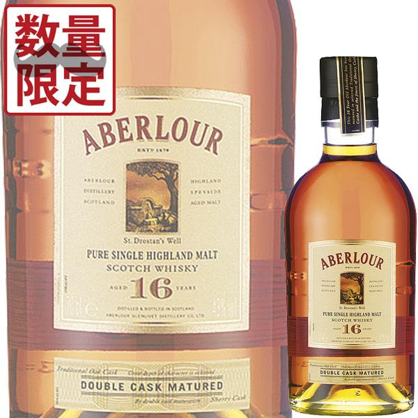 【正規品】「アベラワー 16年 ダブル カスク マチュアード43°」700ml瓶【スコッチウイスキー】【シングルモルト】