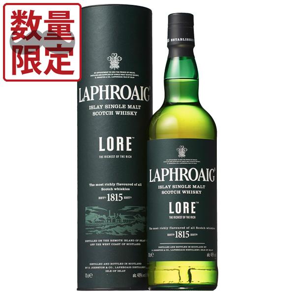 (箱付き) (正規品) ラフロイグ ロア 48% 700ml瓶 (サントリー) (スコッチウイスキー) (シングルモルト)