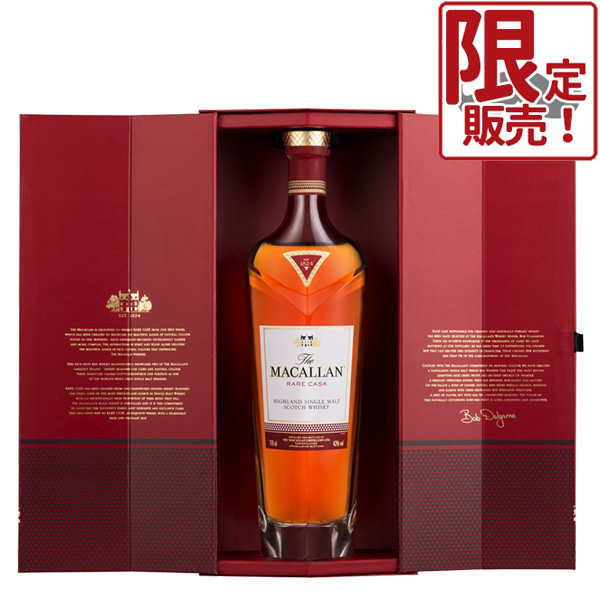 (箱付き) (正規品) ザ マッカラン レアカスク 43% 700ml瓶 (サントリー) (スコッチウイスキー) (シングルモルト)