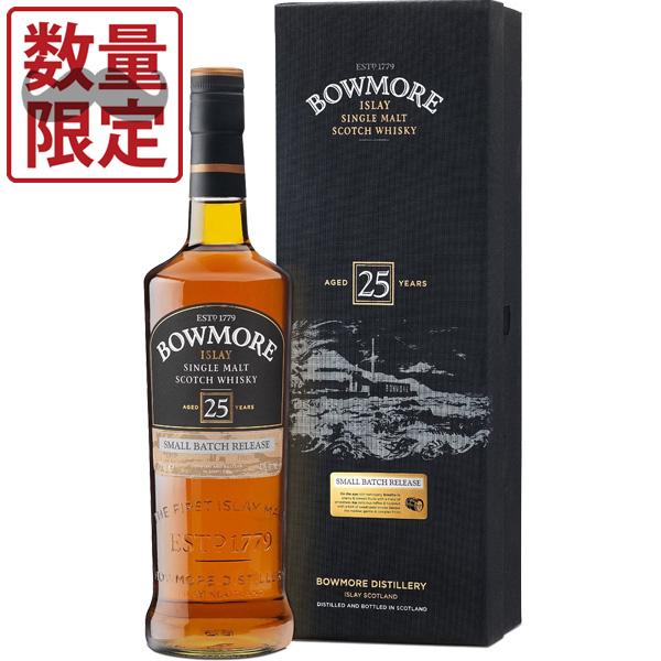 (箱付き) (正規品) ボウモア25年 700ml瓶 (サントリー) (スコッチウイスキー) (シングルモルト)