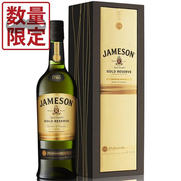 ※送料別 箱付き 正規品 ジェムソン ゴールドリザーブ ブレンデッド 正規品 気質アップ アイリッシュウイスキー 700ml瓶 ペルノリカール