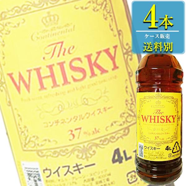 【ケース販売】【地ウイスキー】コンチネンタルウイスキー「イエローラベル」4Lペットx4本ケース販売(サンフーズ)【国産ウイスキー】【ブレンデッド】