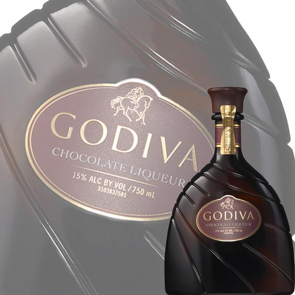 (単品) GODIVA (ゴディバ) チョコレートリキュール 750ml瓶 (キリン) (チョコリキュール)