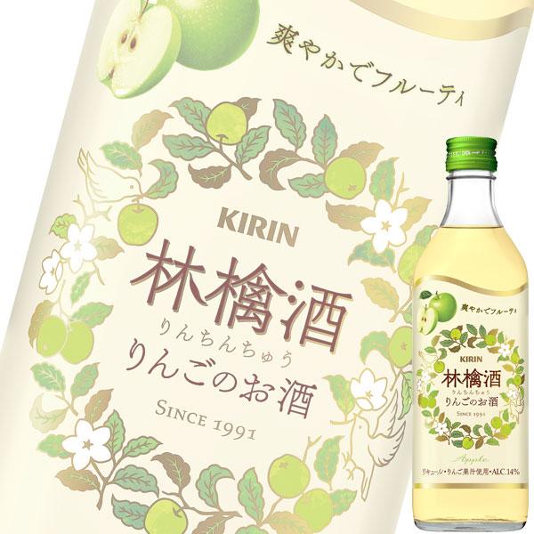 (単品) キリン 林檎酒 (リンチンチュウ) 500ml瓶 (中国酒) (フルーツリキュール) (りんご) (アップル系)