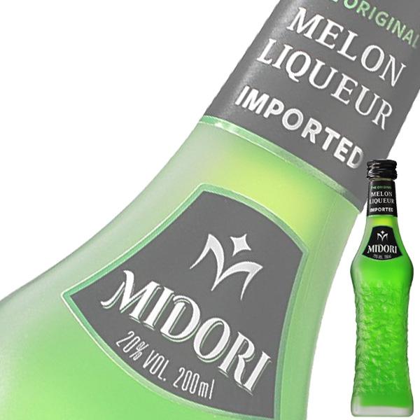 選択 送料別:12本まで同梱可能 単品 MIDORI ミドリ 値下げ 200ml瓶 メロンリキュール サントリー ベビー